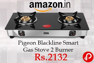 Amazon #LightningDeal is offering 54% off on Pigeon Blackline Smart Gas Stove 2 Burner at Rs.2132 Only. Unique toughened glass, Spill proof design, High thermal efficiency, Uniquely designed pan, Designer knobs, Easy to clean, Package size: 60 x 4 x 16 cm.   http://www.paisebachaoindia.com/pigeon-blackline-smart-gas-stove-2-burner-at-rs-2132-only-amazon-2/