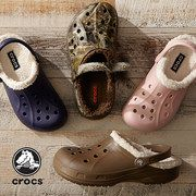 Take a look at the Crocs Adults event on #zulily!