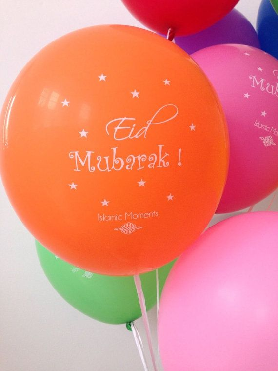 10 Large Happy Eid Mubarak Party Balloons Eid by SabahDesigns