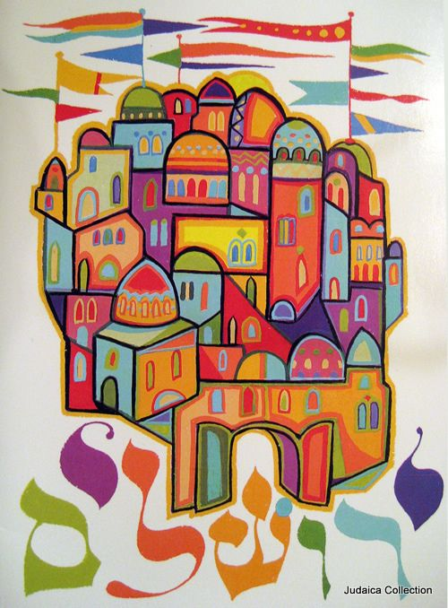 Jerusalem + pretty Hebrew calligraphy.