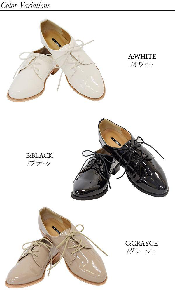 レディース 靴 シューズ パテントレースアップシューズ レディース【E carina】靴 フラットシューズ レインシューズ おじ靴 ブラック グレージュ HAPTIC ハプティック