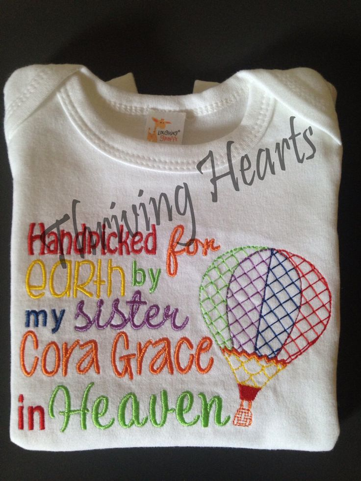 Handpicked for earth by my sister in heaven. Personalized too. Rainbow baby onesie.