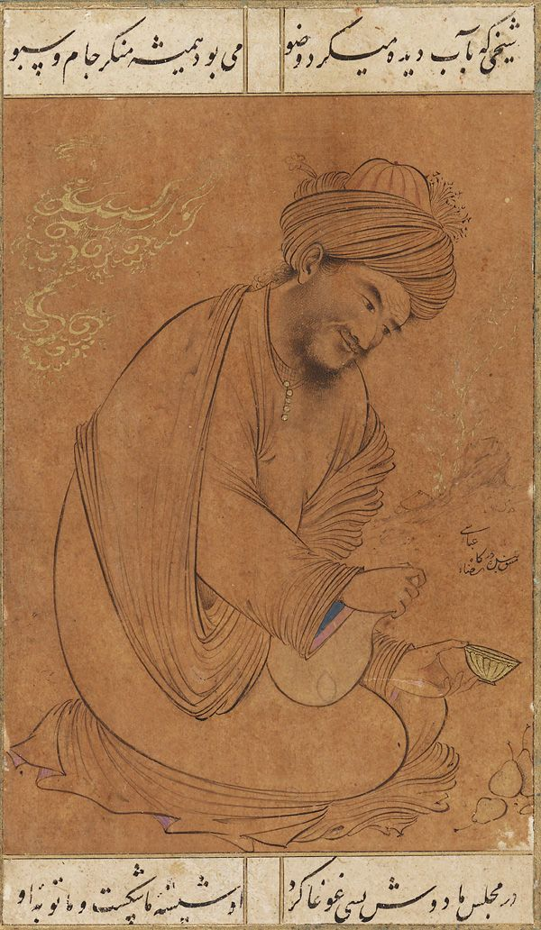Man Filling a Wine Cup,mid-17th century.Safavid period.Ink, color wash, and gold on paper.H: 11.4 W: 8.0 cm.Isfahan, Iran.F1907.2.© 2012 Smithsonian Institution
