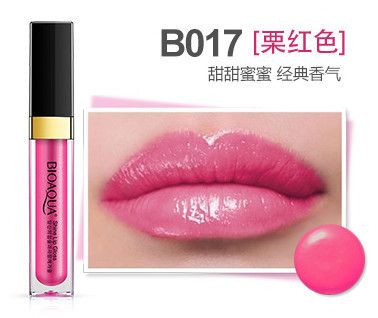 2016 hot lip make up BIOAQUA 8 colors lip gel moisturizing and hydrating full lip plumper balm