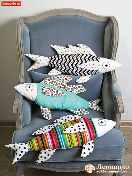 Пэчворк «Подушки-рыбки» - | Уроки творчества | Леонардо хобби-гипермаркет - сделай своими руками