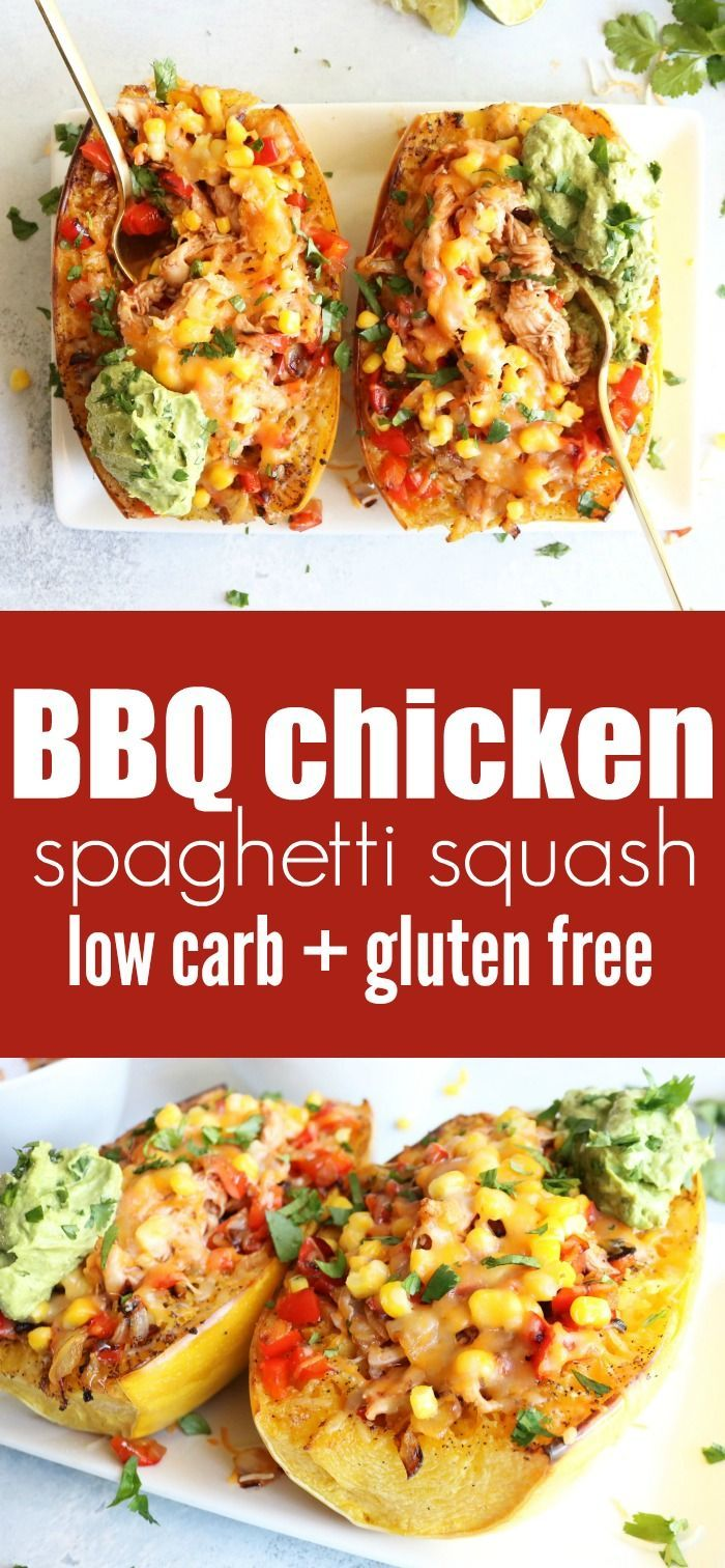 The most delicious spaghetti squash recipe ever!! Love this bbq chicken spaghetti squash for a low carb and gluten free weeknight meal!