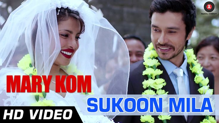 Presenting the Official Video of 'SUKOON DIL' from #MaryKom starring #PriyankaChopra in & as Mary Kom.