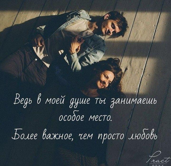 Картинки со фразами я люблю тебя