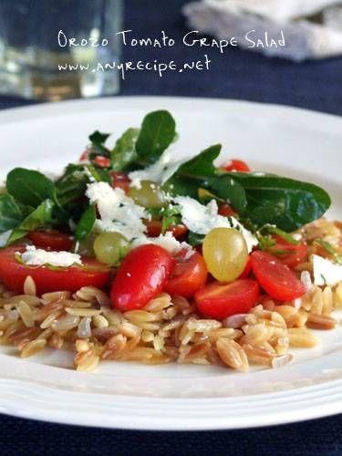 オーゾ(オルゾ)とグレープトマトのサラダ : カリフォルニアのばあさんブログ