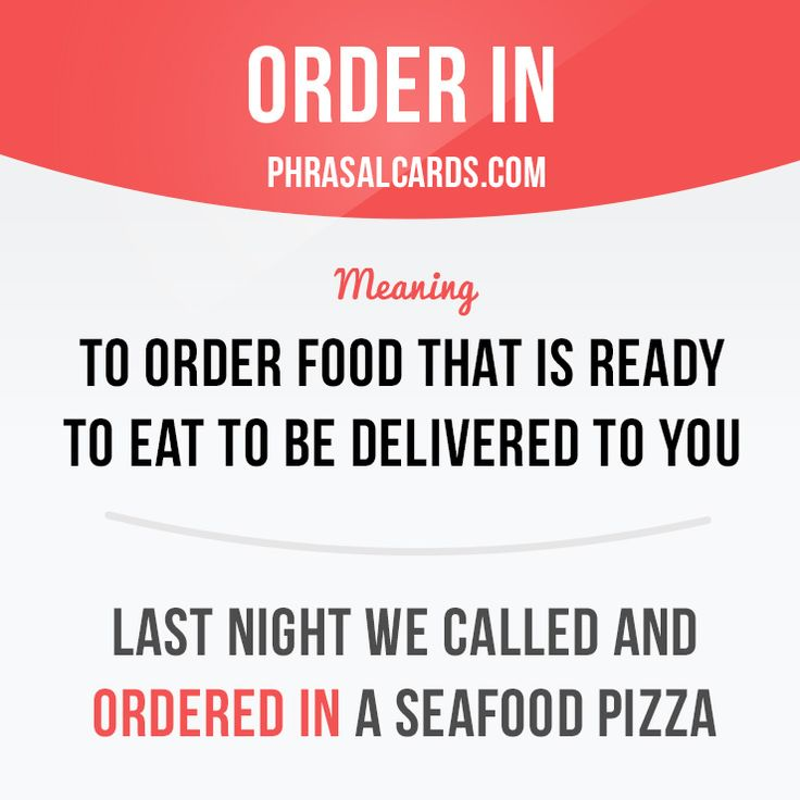 """Order in"" means ""to ​order ​food that is ​ready to ​eat to be delivered to you"".  Example: Last night we called and ordered in a seafood pizza.  #phrasalverb #phrasalverbs #phrasal #verb #verbs #phrase #phrases #expression #expressions #english #englishlanguage #learnenglish #studyenglish #language #vocabulary #dictionary #grammar #efl #esl #tesl #tefl #toefl #ielts #toeic #englishlearning #vocab #wordoftheday #phraseoftheday"