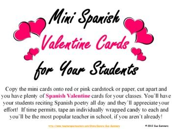 valentines day poems spanish