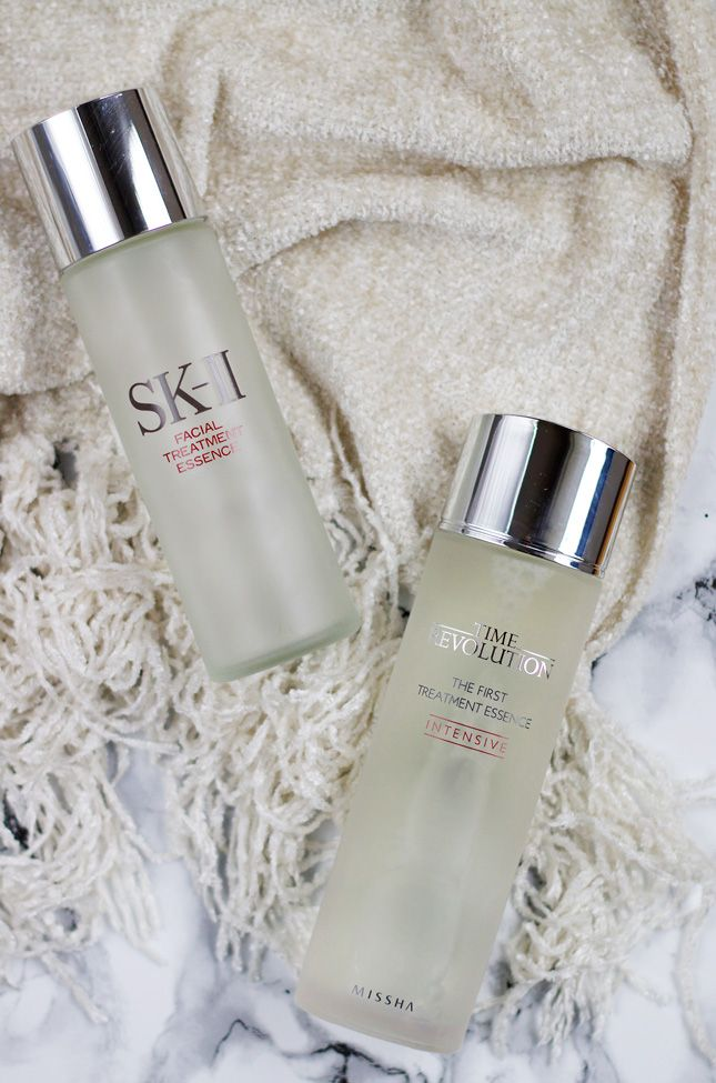 Is this as good as SK-II Facial Treatment Essence?