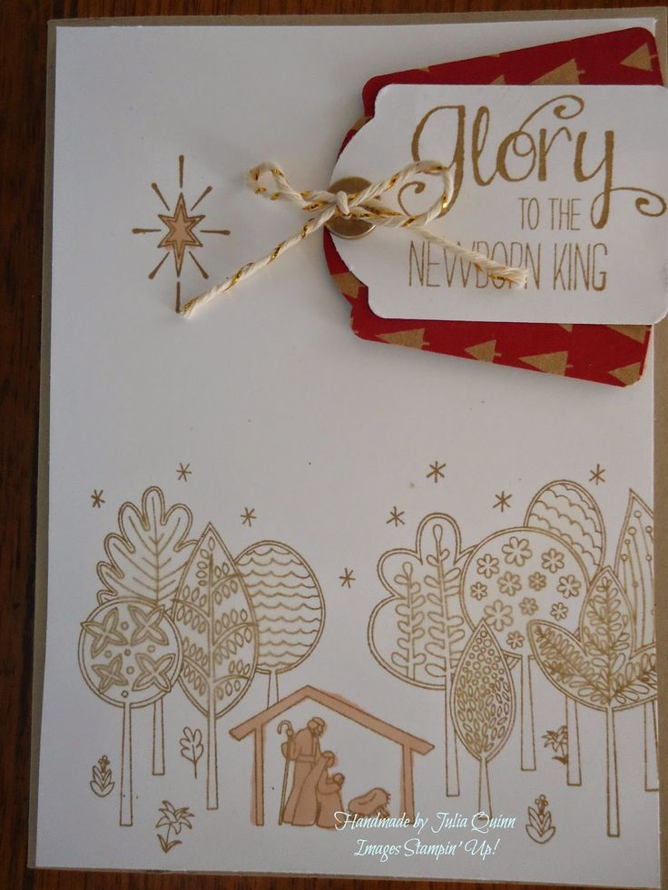 handmade by Julia Quinn  -    Independent Stampin' Up! Demonstrator: The Newborn King