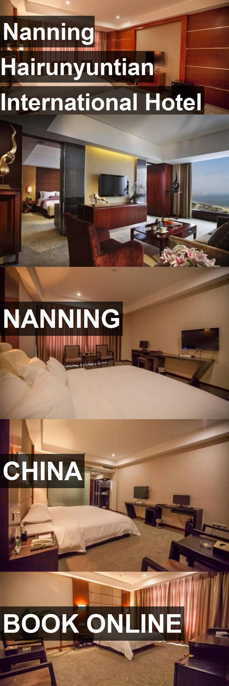 Nanning Hairunyuntian International Hotel in Nanning, China. For more information, photos, reviews and best prices please follow the link. #China #Nanning #travel #vacation #hotel