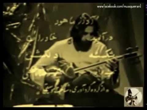 محمد رضا لطفی و بانو مرضیه