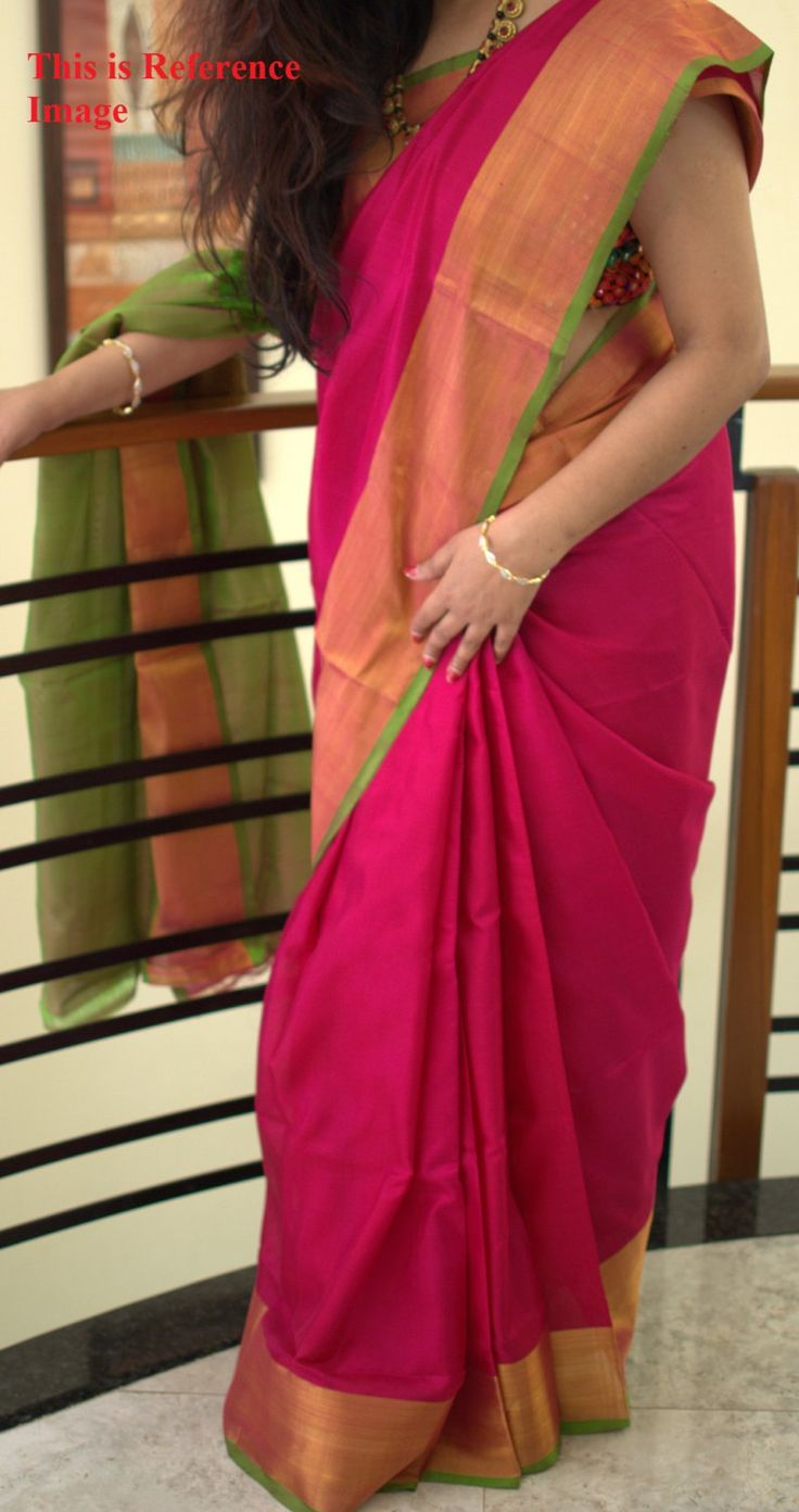 Uppada Pink Color Plain Silk Saree with Gold Border by UppadaPattu on Etsy