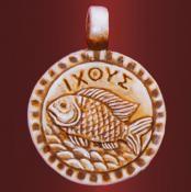 Медальон  ИХТИС «ἸΧΘΥΣ»