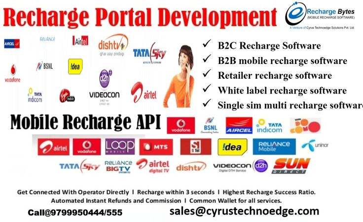 In The Recharge Industry All Recharge will be proceed with recharge api that integrated on every recharge online recharge portal or website, so should purchase fast speed and highest margin recharge api for all postpaid, prepaid operators services offer by Cyrus Recharge Solutions. If you want any type of software then you may call anytime at +91-9799950555 or mail on sales@cyrustechnoedge.com. Visit our site www.cyrusrecharge.com