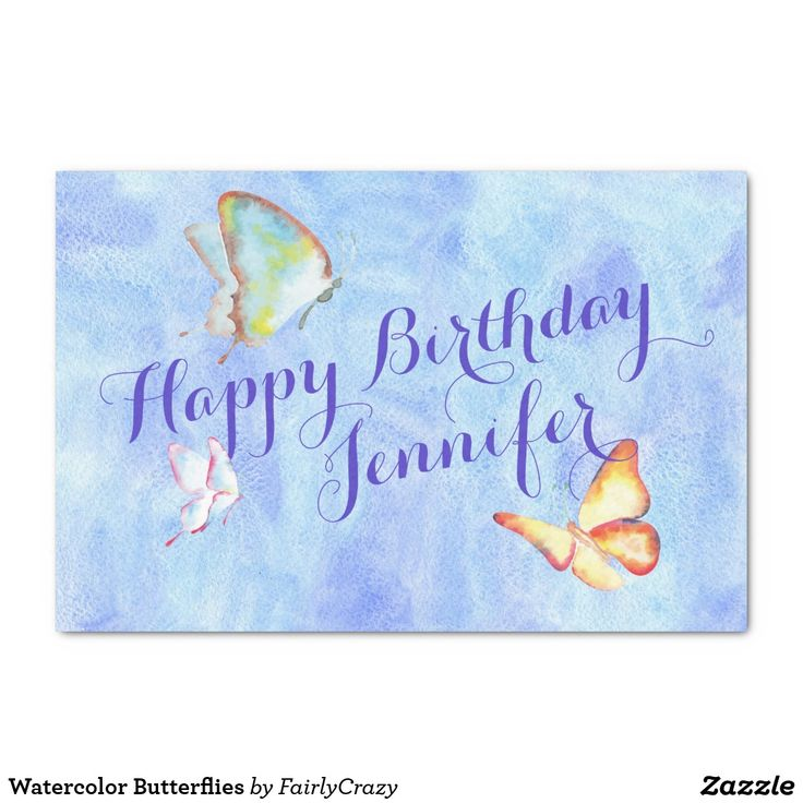 Watercolor Butterflies Birthday Tissue Paper - personalize the name.