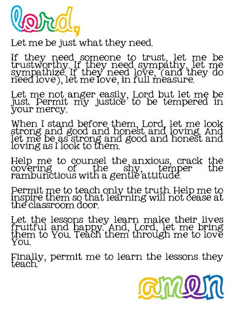 LOVE! I need to remind myself of this! Back to school prayer...perfect to hang near my desk as a reminder!