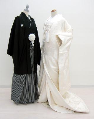17 Best Images About Wedding Kimonos On Pinterest