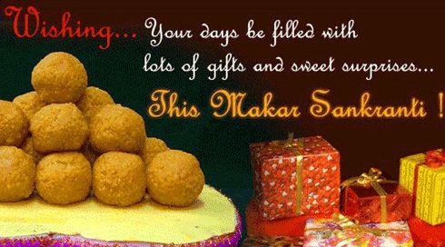Makar Sankranti Dp, Makar Sankranti Profile Pics, Makar Sankranti 2017 Images, Makar Sankranti 2017 Hindi Status, Makar Sankranti 2017 hindi wishes, Makar Sankranti 2017 hindi Sms