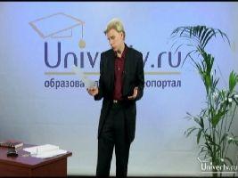 UniverTV.ru – это открытый образовательный видеопортал: http://univertv.ru/