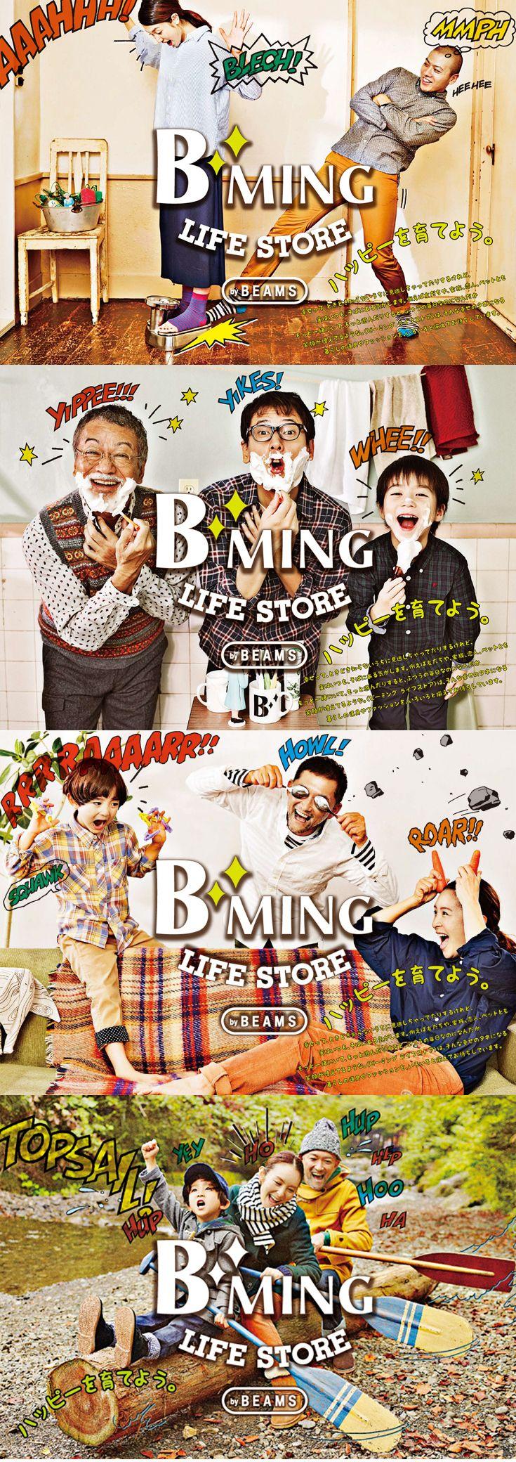 j B-Ming Life Store j