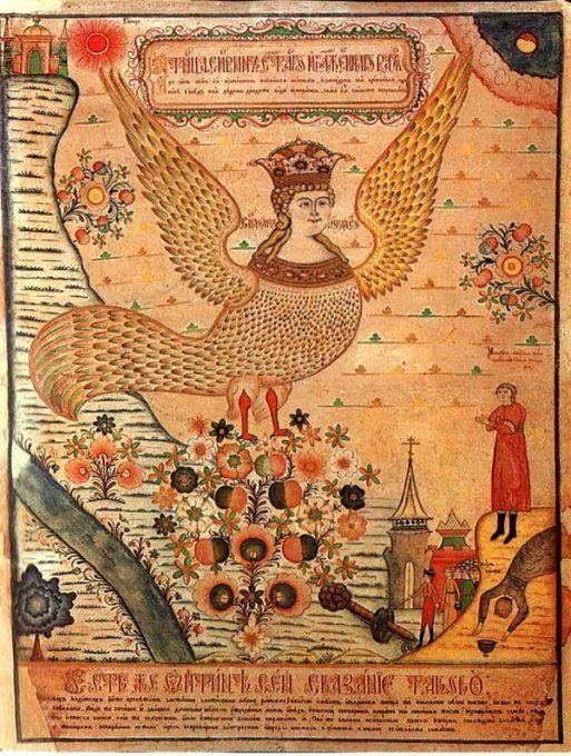 Sirin lubok - Sirena - Miniatura rusa del siglo X en la que aparece una sirena representada a la manera de la Antigua Grecia, con cuerpo de ave y rostro de mujer.