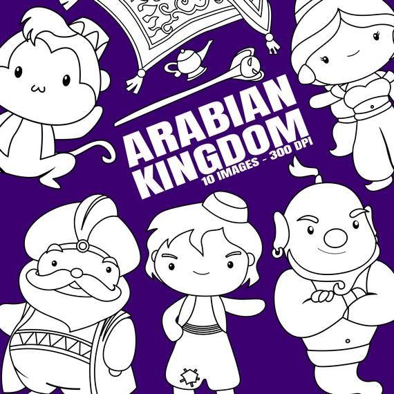 Arabian Night Clipart Black And White Princess Clipart Etsy Clip Art Digital Clip Art Free Clip Art