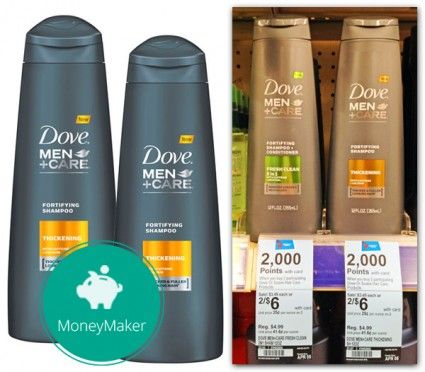 Dove-Men-Shampoo-Coupon