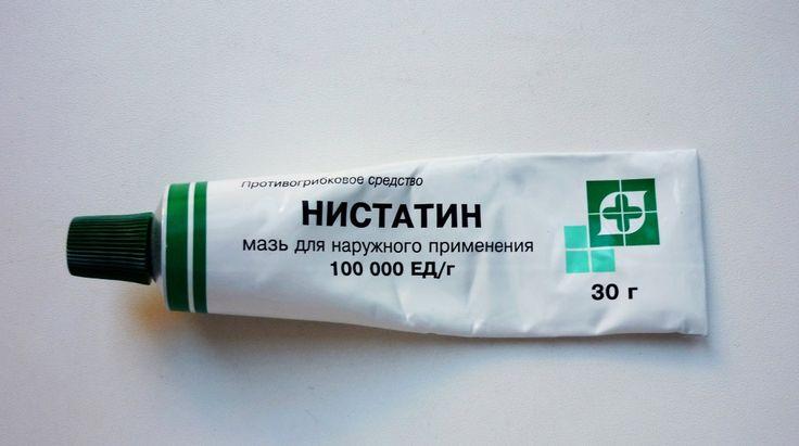 Противогрибковые препараты - недорогие, но эффективные