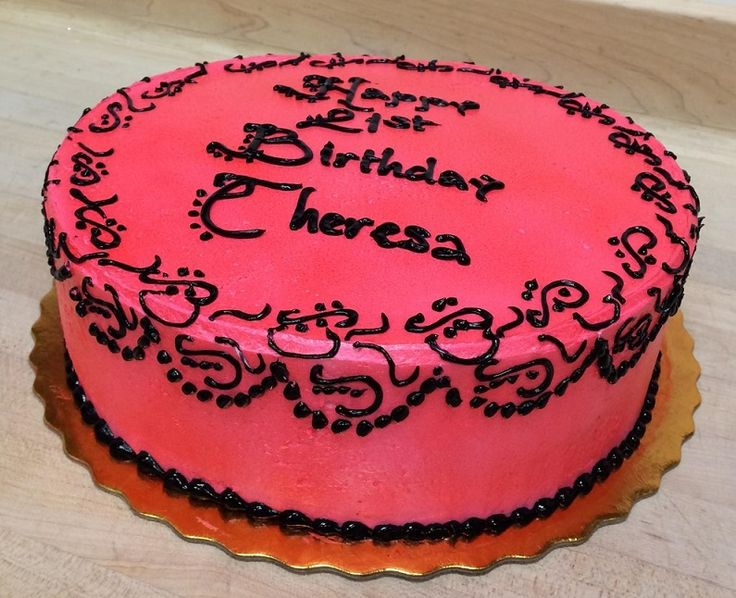 The 43 Best Custom Cakes From Our Bakery Images On Pinterest