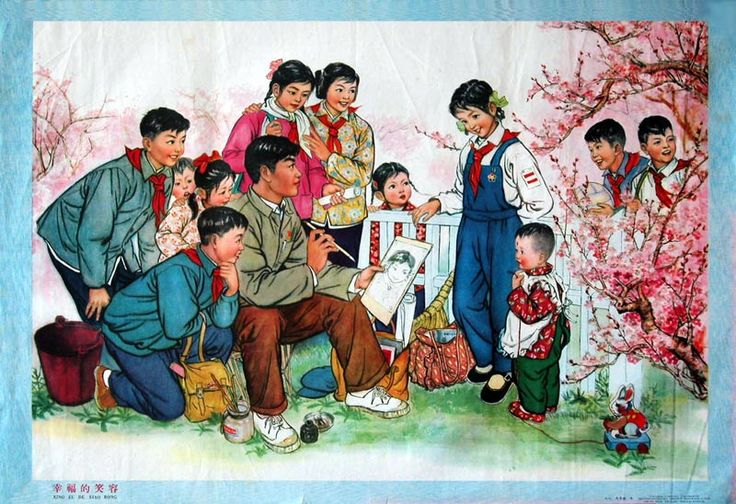 Courtesy Maopost collection