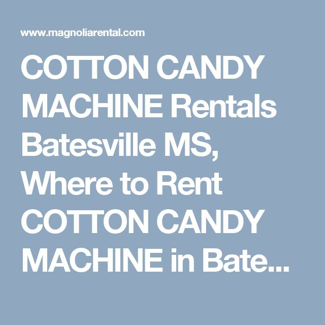 where to rent a cotton machine