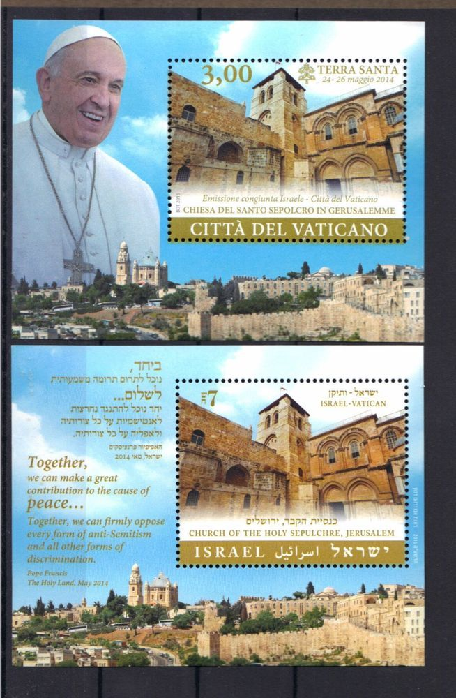Vatican 2015 Pope Francis Visits Holy Land Of Israel Joint Issue Mnh Set 2 S S Holy Land Pope Francis Vatican