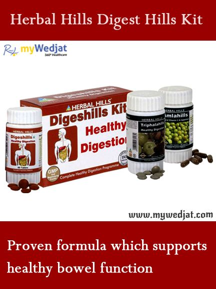 Proven formula which supports healthy bowel function