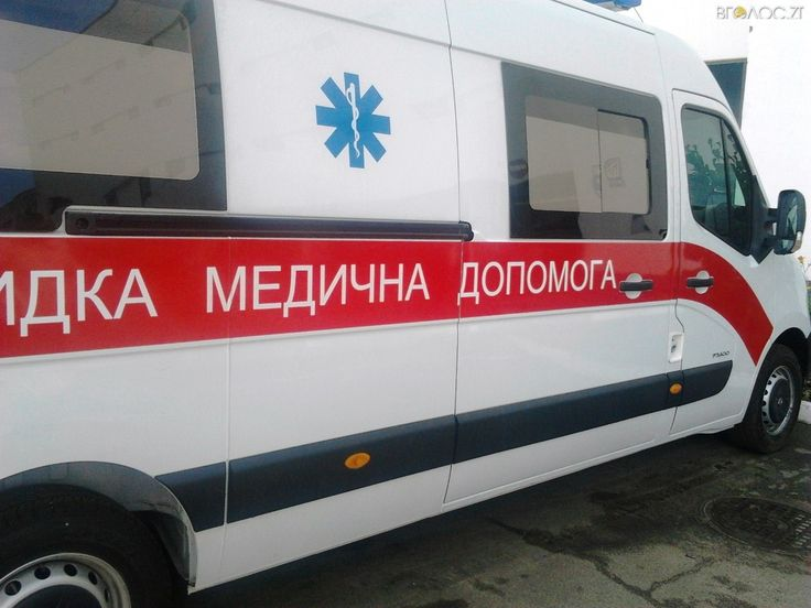 У Новограді-Волинському 25-річний чоловік впав з мосту   Вголос.zt