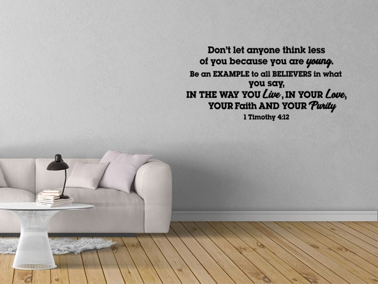 Be An Example To All Believers 1 Timothy 4:12 Bible Decal