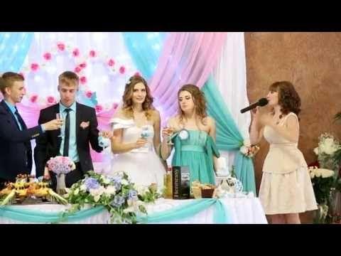 Ведущая Тамада на свадьбу   Вита Турулёва  8 951 562 40 03