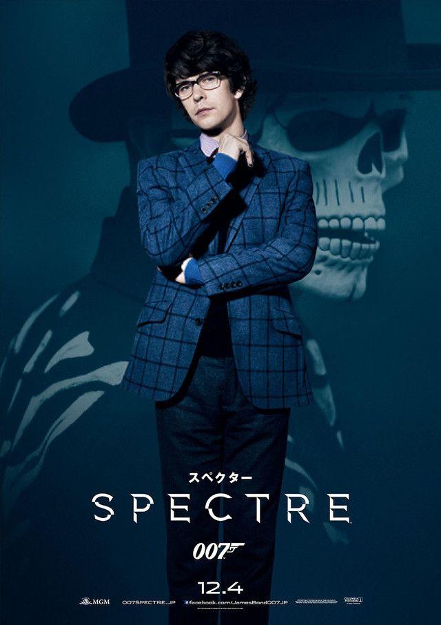 「007 スペクター」より、ベン・ウィショー扮するQ。