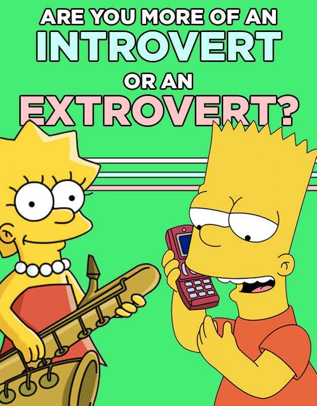 Are You More Of An Introvert Or An Extrovert