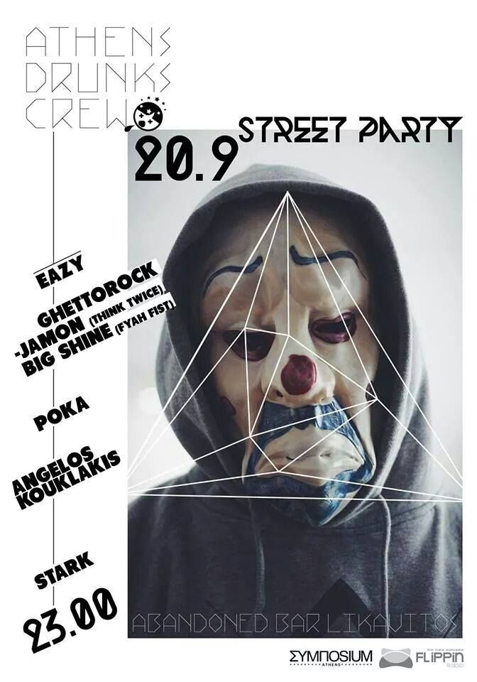 ADC Street Party at Lycabettus.  20th of September #athens #street   fb event: https://www.facebook.com/events/703691786367160/
