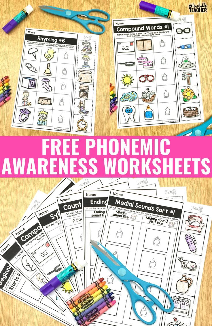 FREE phonemic awareness worksheets...these activities are perfect for kindergarten and first grade! Beginning sounds sorts, rhyming and more!
