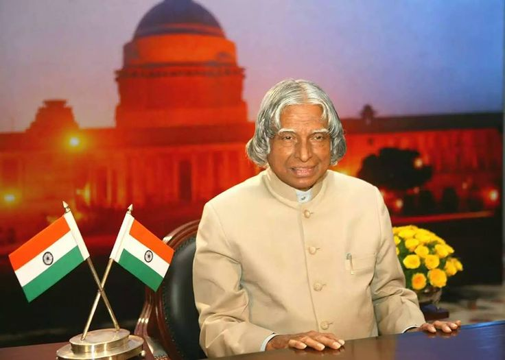 To the man who inspired the nation to dream for a better tomorrow...  #RIP #APJAbdulKalam