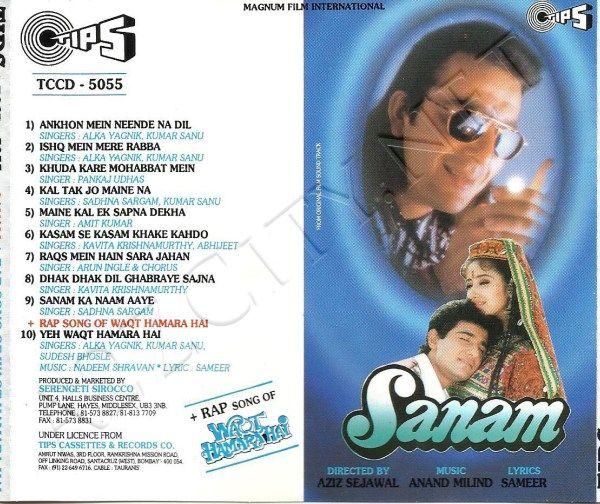 Sanam 1997 Mp3 Vbr 320kbps Bollywood Movie Songs Audio Songs Movie Songs