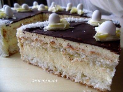 Торт «Райська насолода»