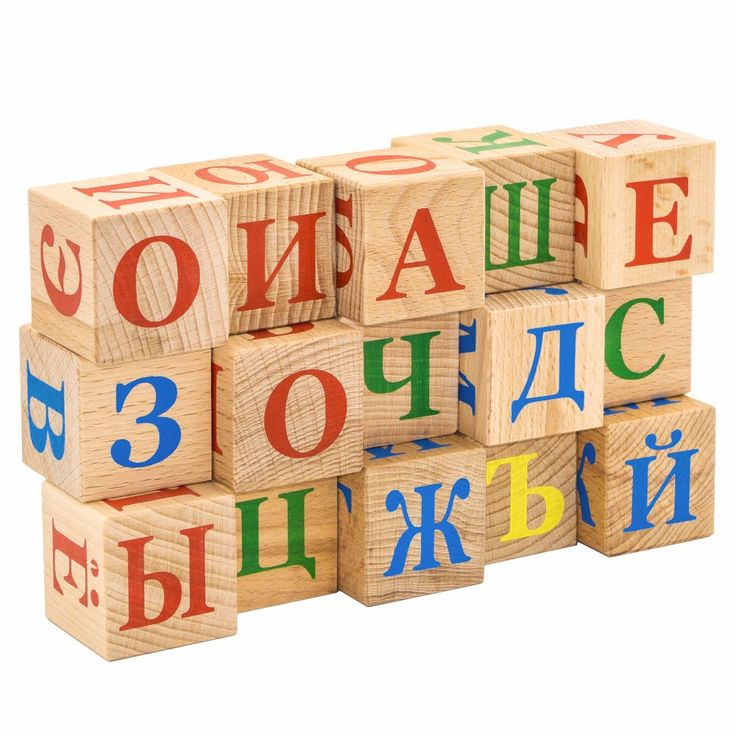Кубики Азбука 15 штук