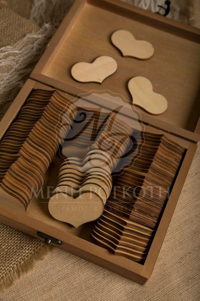 Ευχολόγιο γάμου ξύλινο κουτί με χειροποίητη θαλασσινή διακόσμηση και καρδούλες για τις ευχές των καλεσμένων