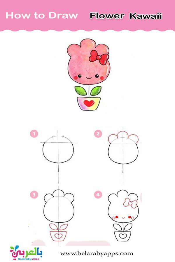 تعليم الرسم للاطفال الصغار رسم للاطفال بالخطوات بالعربي نتعلم Drawing For Kids Flower Drawing Animal Drawings